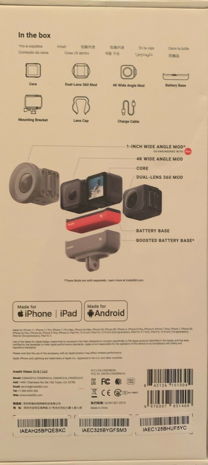 Insta360 ONE R Twin Edition Camcorder - Red/Black - $410.00