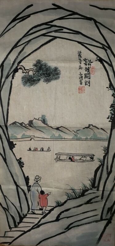 FINE ART CHINESE WATERCOLOR HAND PAINTING (Chinese Comic)