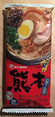 Marutai, High Quality Ramen, Kumamoto Tonkotsu Ramen170g for 2 servings, Japan,