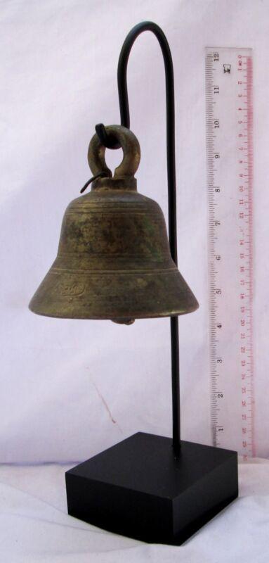 CLASSIC 18th.c MANDALAY Bronze Buddhist Temple Bell... Beautiful Tone