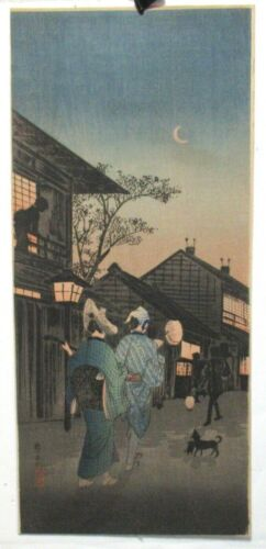 JAPANESE WOMEN ON THE STREET WITH DOGS ORIGINAL SIGNED WOODBLOCK