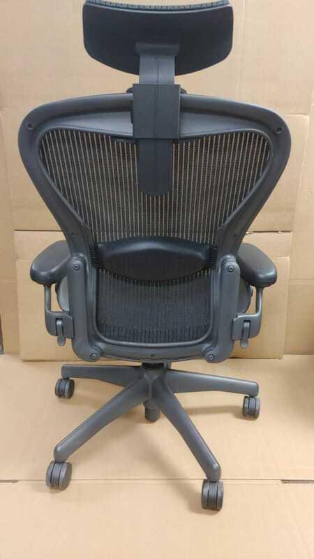 Herman Miller Aeron Chair - Fully Adjustable w/ Lumbar and HeadRest - Size B