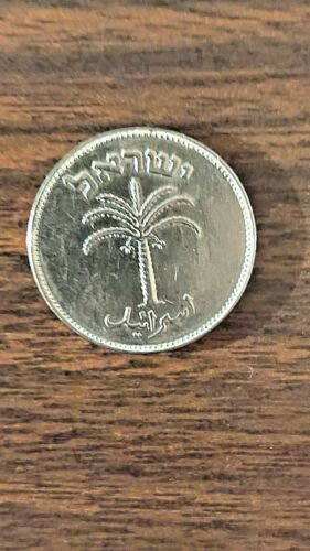 100 Pruta  Israel 1954, KM19  JE5714