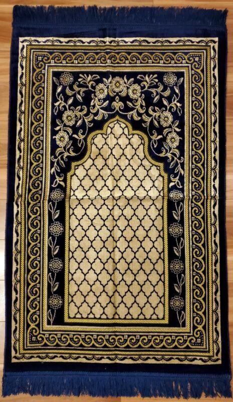 Prayer Rug Made in Turkey Thin Velvet Namaz Sajadah Janamaz Dark Blue