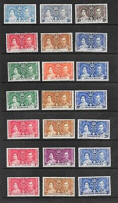1937 Coronation complete Omnibus mounted mint MH set of 202 Stamps