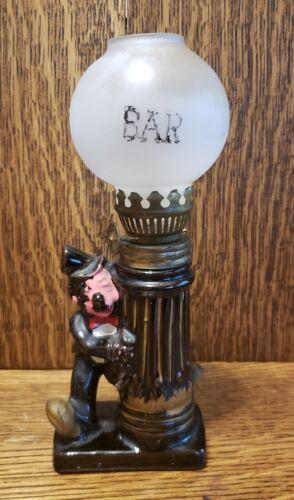Vintage Hobo Bar Globe Oil Lamp