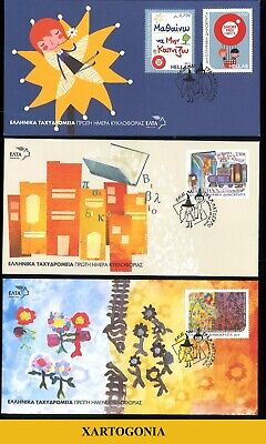 GREECE 2019, CHILD AND STAMP, 2ND ISSUE, PERSONAL, FDC (SET 3 ITEMS)