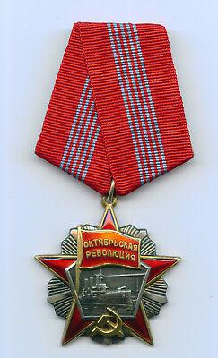 SILVER Soviet USSR Russian ORDER October revolution NOT COPY !! SHORT NUMBER !! (Order Number)