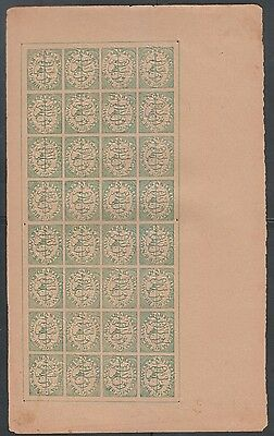 INDIA BHOPAL 1/4An. GREEN MNH Complete sheet of 32 stamps RARE.