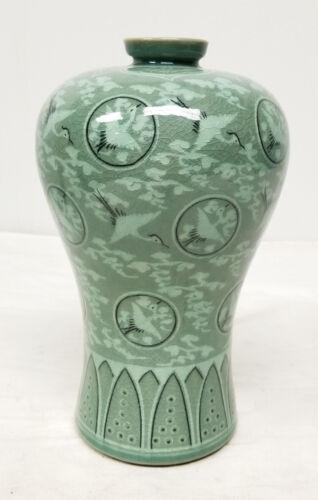Antique Korean Celadon Meiping Vase Cranes Signed 20th Century Decorative