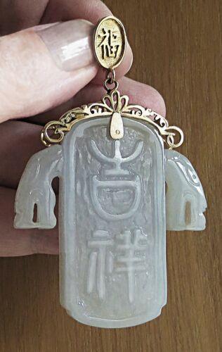 Large Chinese Celadon JADEITE DRAGONS  Fortune Prosperity Longevity PENDANT 14K
