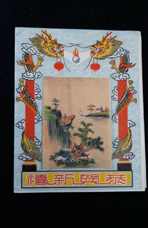 Vintage 1940s Christmas Card Hand Painted Japanese Scene on Rice Paper