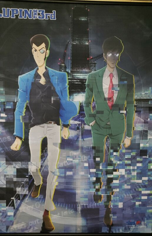 Lupin The 3rd Part 4 Wall Scroll