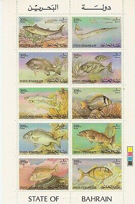 BAHRAIN 1985 FISH SHEETLET SG 327a MNH.