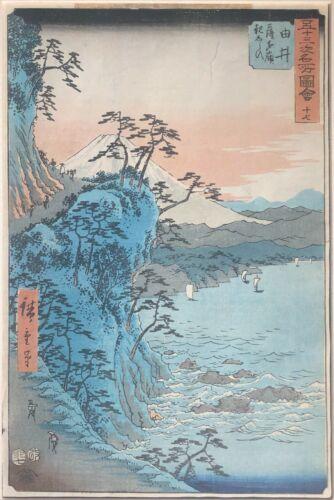Hiroshige, Antique Print, 1855, Yui: The Dangerous Satta Pass