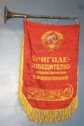 VINTAGE SOVIET UNION CZECH HAMMER & SICKLE BANNER & BRASS BUGLE - NO MOUTH PIECE