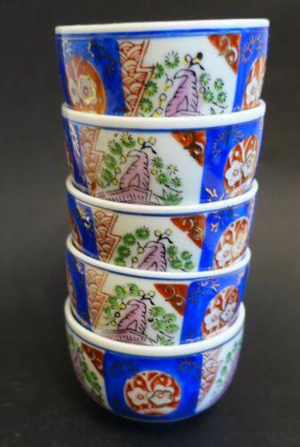 pzw21 LOT OF 5 CHINESE PORCELAIN TEA CUPS imari color set