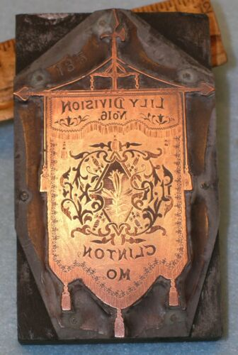CLINTON MO Lily Division No 16 URKP Knights Pythias Banner Printing Block  MB050