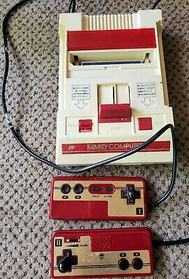 Nintendo Famicom Disk System HVC-001 (1986). Console only. Not tested.