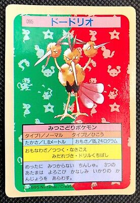 Dodrio 085 Topsun Card Blue Back Pokemon TCG Rare Nintendo F/S From Japan