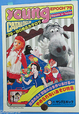 JAPANESE TOY CATALOG '79 vtg YOUNG Disney Woody Woodpecker Snow White Spiderman