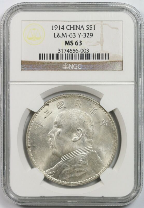 1914 China $1 NGC MS 63 (L&M-63 Y-329) Silver Dollar