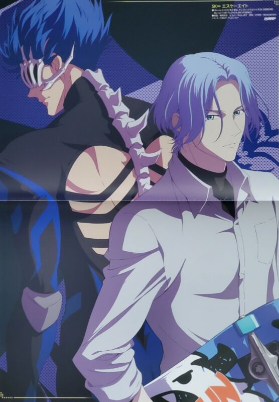 Langa Hasegawa Ainosuke Shindo Adam Limited Poster SK8 The Infinity
