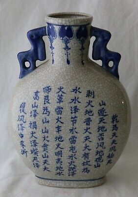 Chinese Blue and White Crackle Porcelain Calligraphy Moon Flask Vase