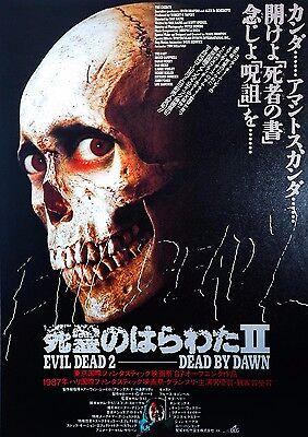 Evil Dead II 1987 Sam Rami Mini Movie Poster Chirashi B5 Japanese Horror