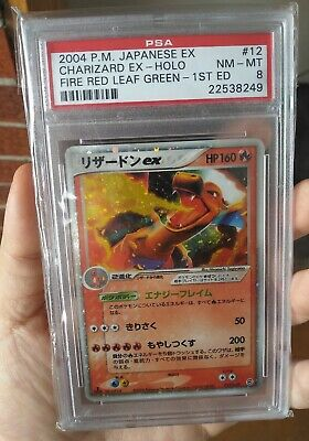 PSA 8 Japanese Charizard EX 012/052 1st edition fire red leaf green Pokemon card