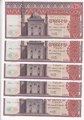 EGYPT 1 EGP 1977 P-44 SIG//IBRAHIM #15 UNC *//*