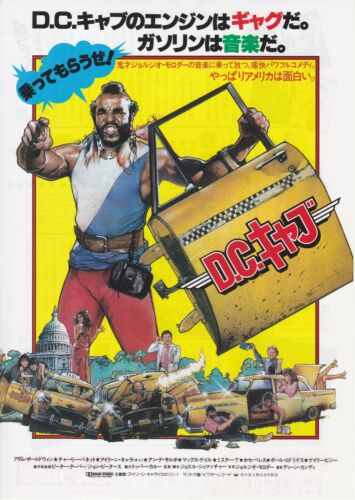 D.C. CAB:Mr. T- Original Japanese  Mini Poster Chirash
