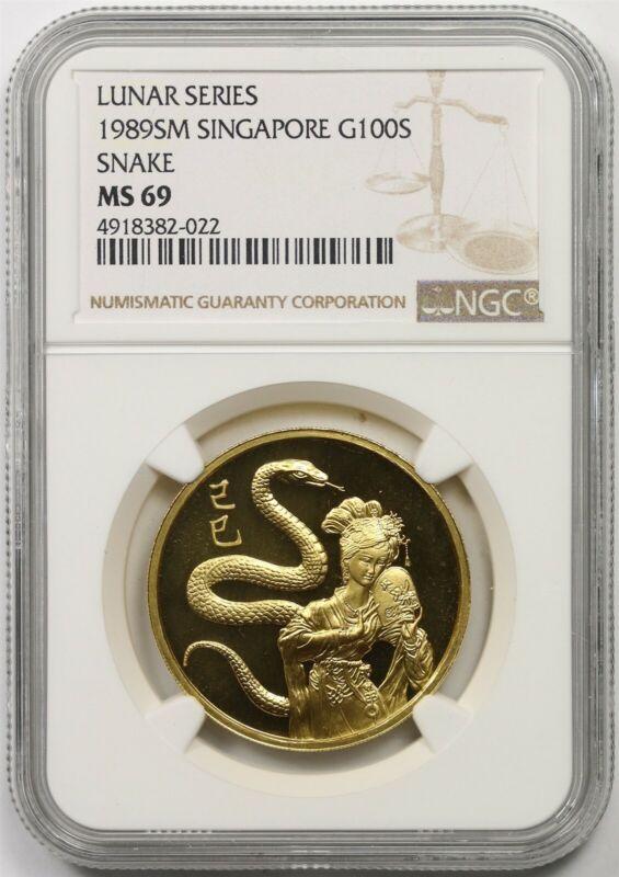 1989SM Singapore Snake G100S NGC MS 69 (Lunar Series) Gold 100 Singold