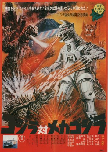 Godzilla vs. Mechagodzilla 1974 Re-Release Japanese Chirashi Movie Flyer B5