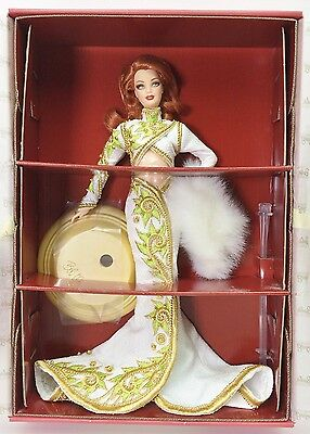 MACKIE RADIANT REDHEAD BARBIE LIMITED EDITION COA NRFB