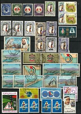 Abu Dhabi UAE Umm Al Qiwain used stamps collection, several unmounted mint never