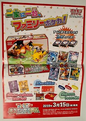Japanese Hidden Fates Charizard GX Poster Not For Sale Store Display 52cm