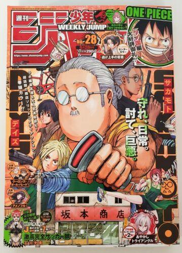 Weekly Shonen Jump 2021 No. 28 Shueisha SAKAMOTO DAYS Cover, One Piece Academia