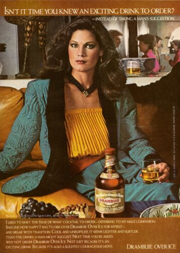 1980 Drambuie Liquor Private Label Print Ad Print Advertisement Vintage 80s