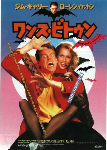 Once Bitten 1985 Jim Carey Howard Storm Japanese Chirashi Movie Flyer Poster B5