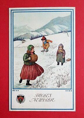 Künstler Glückwunsch AK NEUJAHR 1910 Kinder mit Schlittschuhen  ( 34099