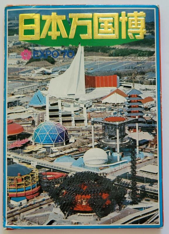Osaka Japan Expo 70 Souvenir Packet * Lot of 19 Postcards Unused and Unposted