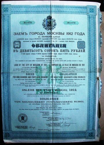 Loan of Moscow, 1912. 100 £./ 945 Rubles bond. Russia