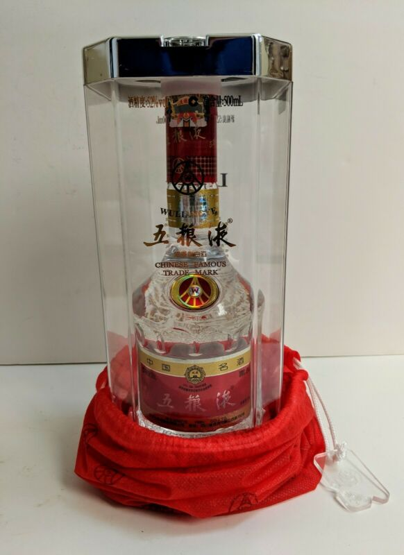 WuLiangYe 500ml Collectable Bottle In Sealed Case with Dust Cover and Key