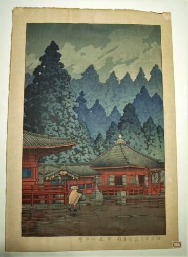 Kawase Hasui Futatsudo Hall in Nikko Japanese Woodblock Print Landscape