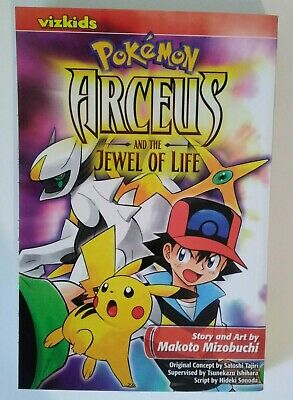 Pokemon Arceus and the Jewel of Life Manga English Makoto Mizobuchi Viz (Arceus And The Jewel Of Life English)