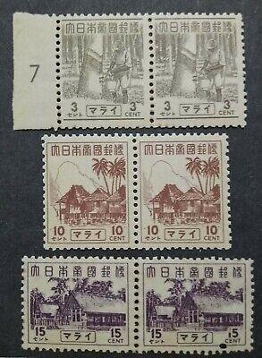 Malayan 1943 Malaya Japanese Occupation Block Of 2 x 3 - 6v MNH