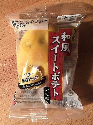 """Awashimadou, """"Sweet Potato"""", Manju Cake 1 pc, Japanese Sweets, S10"""
