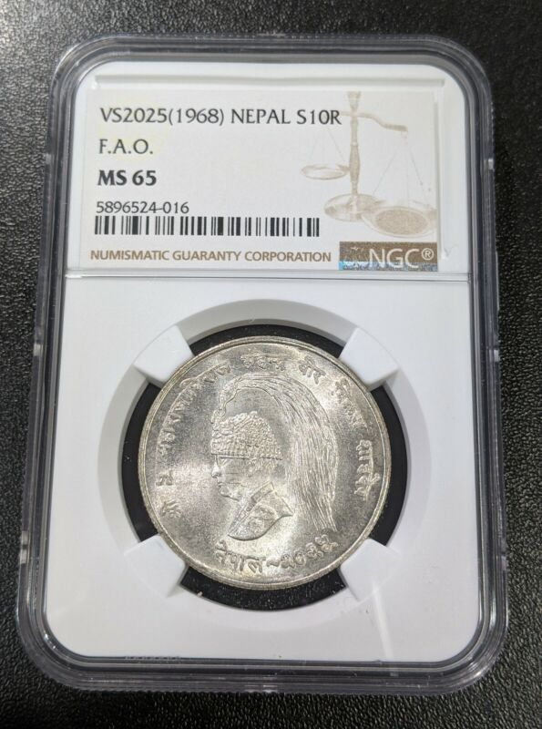 1968 MS65 Nepal Silver 10 Rupees FAO NGC KM 794 UNC VS 2025 only 2 graded higher