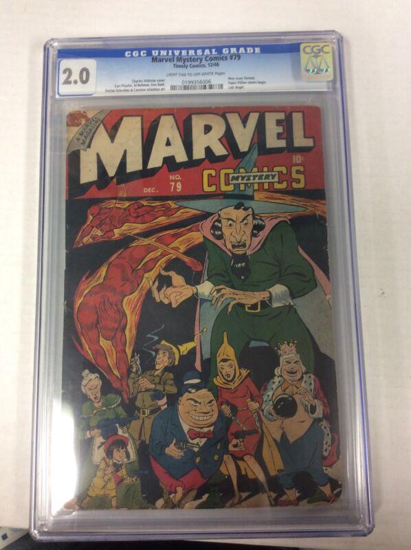 Marvel Mystery Comics 79 CGC 2.0